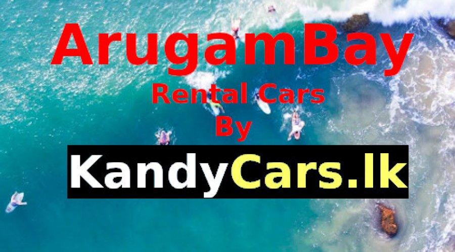 ArugamBay Sri Lanka